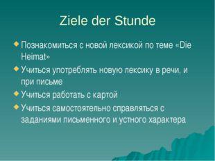 Ziele der Stunde Познакомиться с новой лексикой по теме «Die Heimat» Учиться