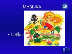 МАТЕМАТИКА Весь класс, в котором учатся Маша и Даша, выстроился в колонну по