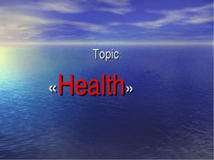 Topic: «Health»