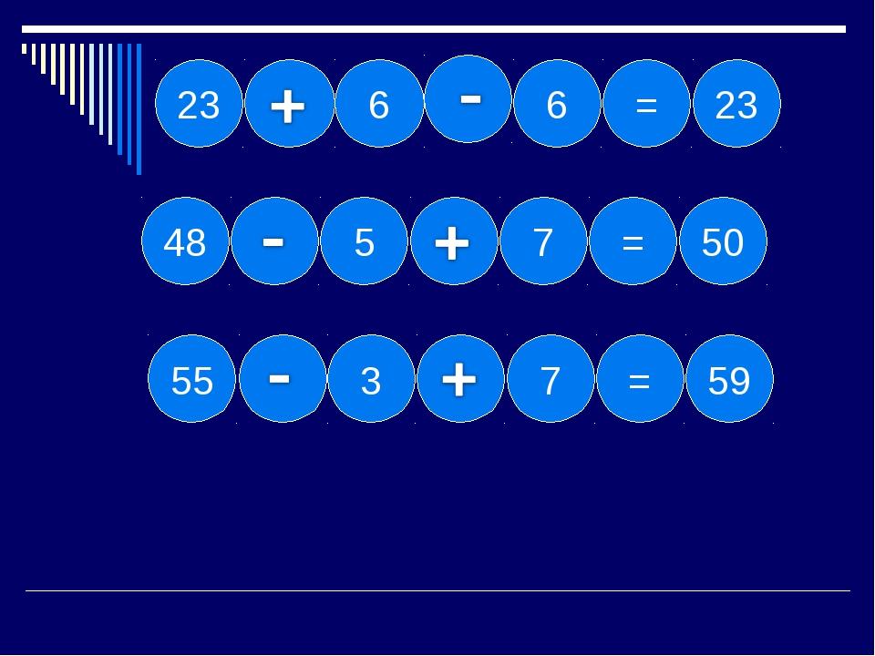 23 6 6 = 23 5 7 = 50 55 48 3 7 = 59