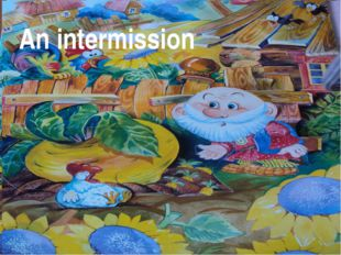 An intermission