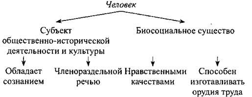 hello_html_m53e53809.jpg