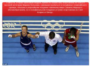 9 августа. Вторую бронзовую медаль принесла Казахстану спортсменка по боксу в