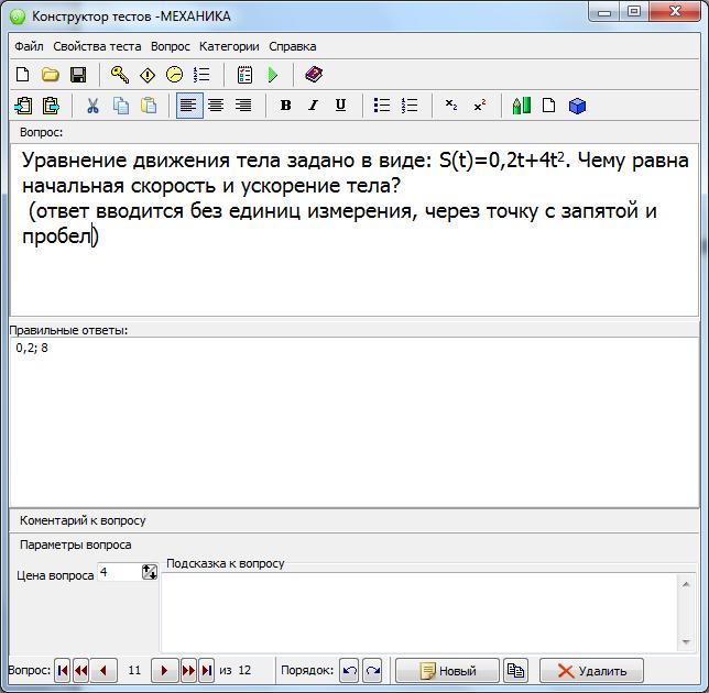 hello_html_m3bd478ec.png