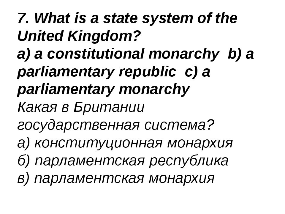 7. What is a state system of the United Kingdom? a) a constitutional monarchy...