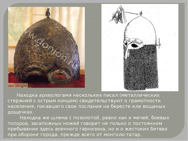 Находка археологами нескольких писал (металлических стержней с острым концом...