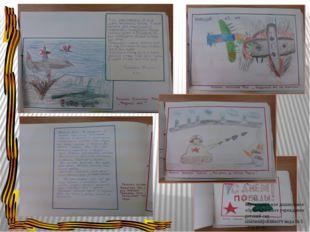 Муниципальное дошкольное образовательное учреждение детский сад комбинированн