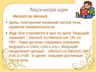 Лексические игры МеnschzuMensch Цель:повторение названий частей тела, разв