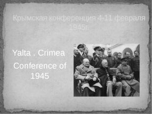 Yalta . Crimea Conference of 1945 Крымская конференция 4-11 февраля 1945г.