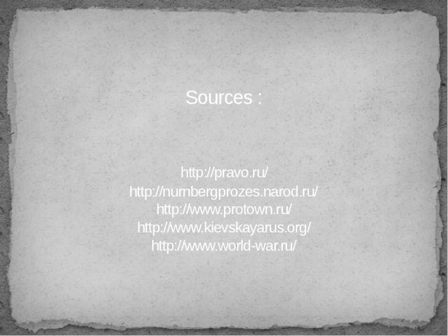 Sources : http://pravo.ru/ http://nurnbergprozes.narod.ru/ http://www.protow...