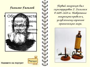В 1725 году организована Петербургская академия наук. Талантливые мастера: И.