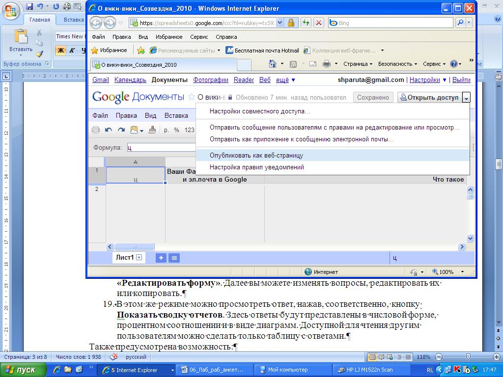 hello_html_14edcd81.png