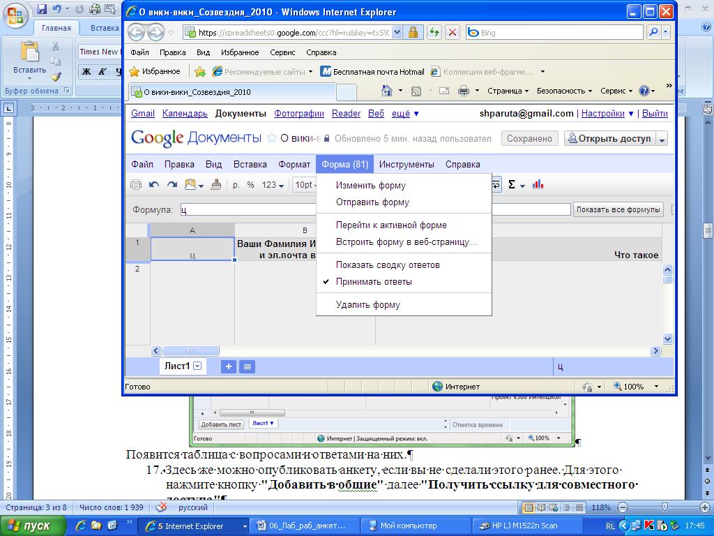 hello_html_7949c37b.png
