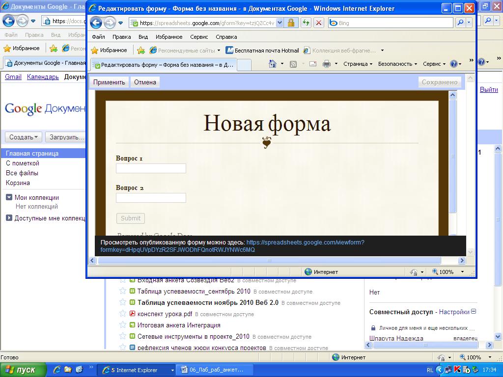 hello_html_m398fdb56.png