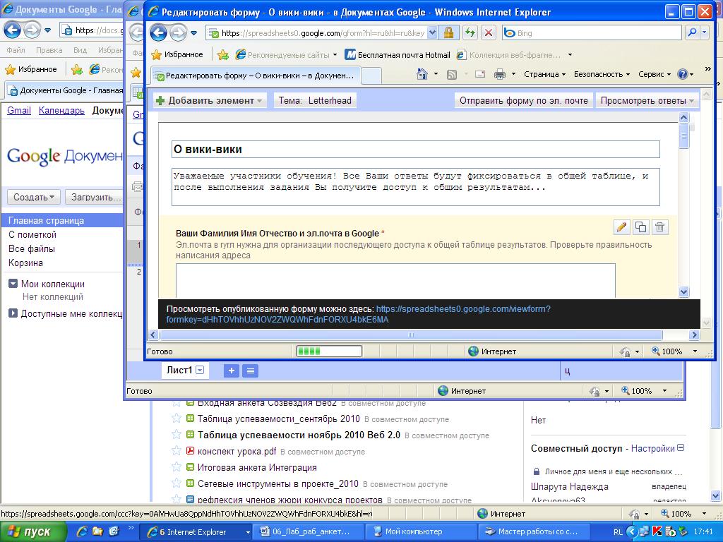 hello_html_m7602b7d9.png