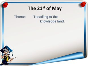 Theme: Travelling to the 		knowledge land.