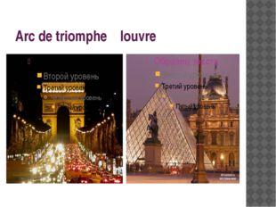 Arc de triomphe louvre