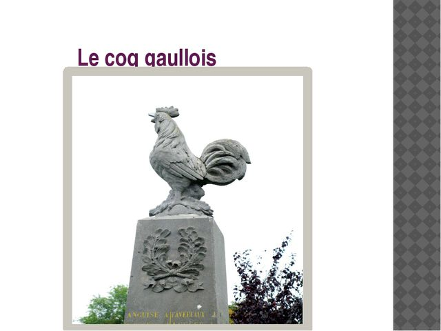 Le coq gaullois