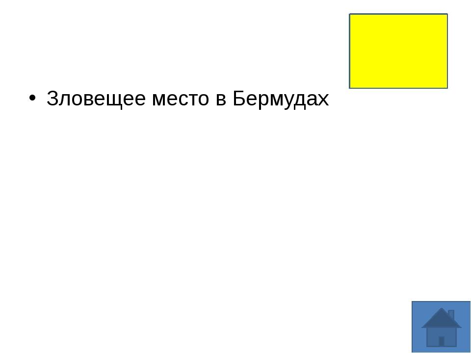 Как называют сотую часть рубля?