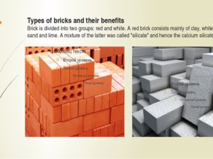 Types of bricks and their benefits Brick is divided into two groups: red and