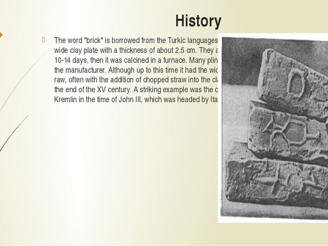 "History The word ""brick"" is borrowed from the Turkic languages ​​.Before bric..."