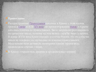 Православие Распространение Православия началось в Крыму с появлением греков