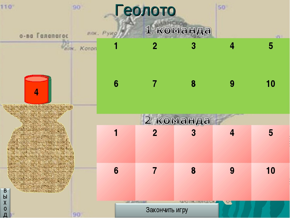 Геолото 6 9 4 2 1 10 7 5 3 7 10 3 9 9 8 1 2 8 5 4 1 2345 6 7 8910 1...