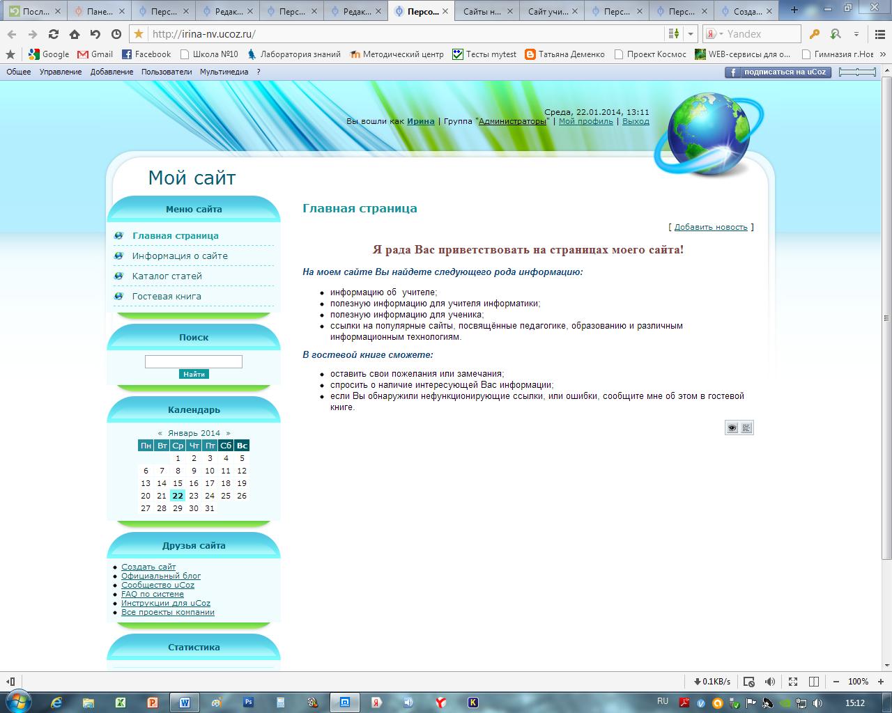 hello_html_mabcf5ae.png