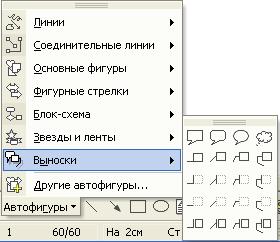 hello_html_126ef19c.png