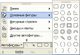 hello_html_4d29180d.png