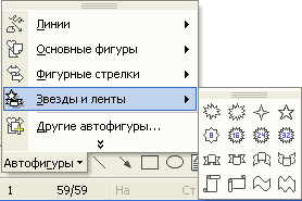 hello_html_72d13c1.png