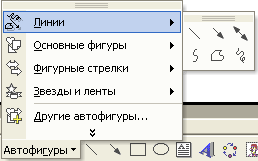 hello_html_m37437715.png