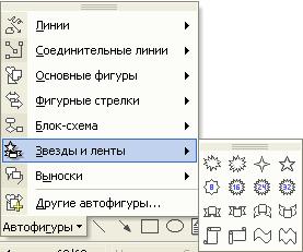 hello_html_m4cda385f.png