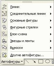 hello_html_m72f378b3.png