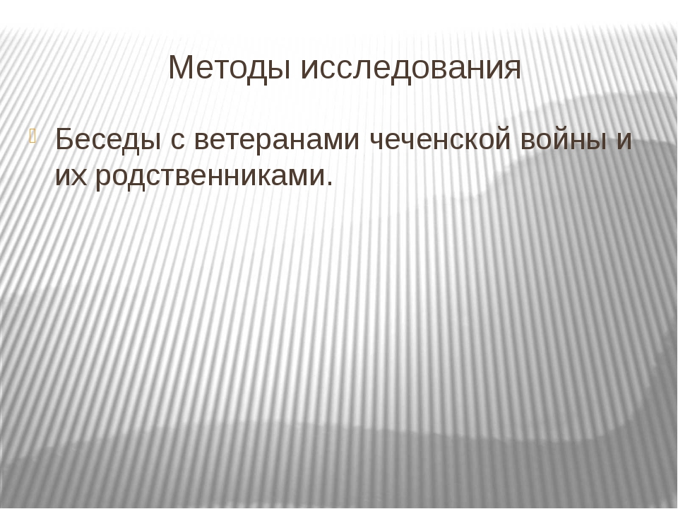сайт знакомств с чеченской республикой