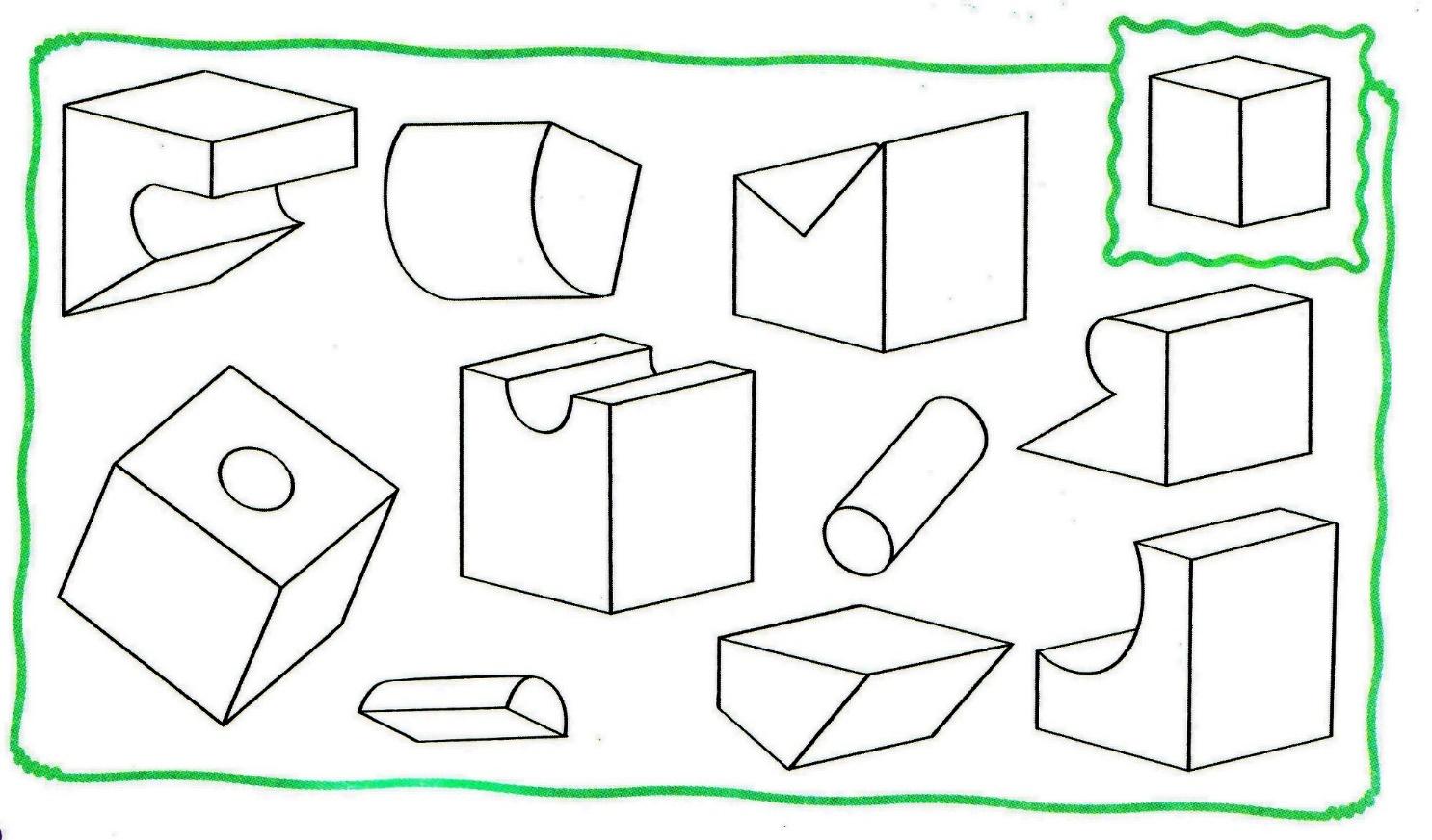 C:\Users\Пользователь\Desktop\для меня рабочая\ЗАНКОВ\подготовка к школе\объемно пространственное мышление 0.jpg