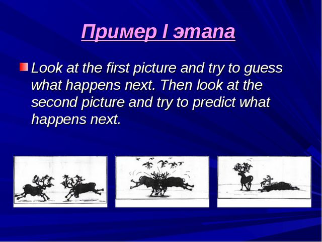 Пример I этапа Look at the first picture and try to guess what happens next....