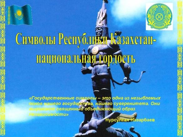 http://festival.1september.ru/articles/630990/presentation/img1.JPG
