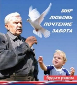 http://cdtsokol.narod.ru/img/blagod/2014/4b.jpg