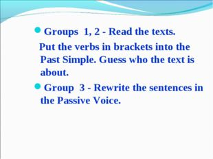 Groups 1, 2 - Read the texts. Put the verbs in brackets into the Past Simple.