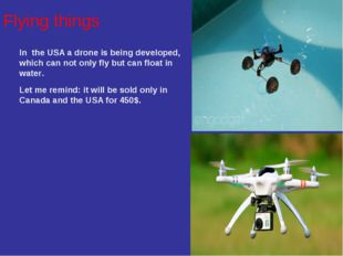 Flying things In the USA a drone is being developed, which can not only fly b