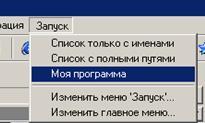 hello_html_56325882.jpg