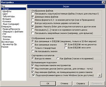 hello_html_m65d34493.jpg