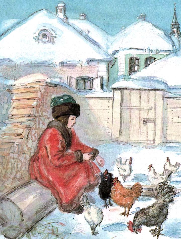 Иллюстрации к черной курице или подземные жители презентация
