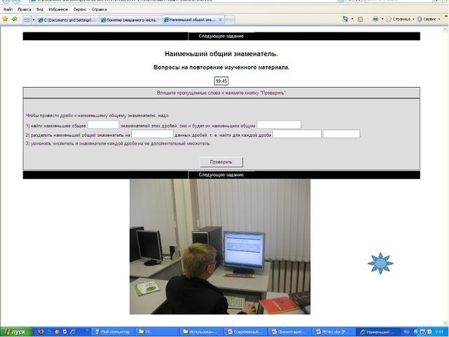 http://ciospbappo.narod.ru/