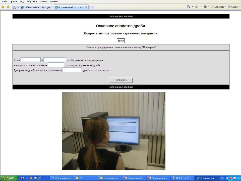 http://ciospbappo.narod.ru/ На этих заданиях отрабатывается знание правил и с...