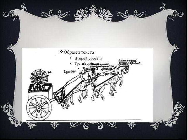 А) В XI-XII веках стали использовать хомут для лошадей