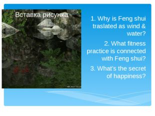 1. Why is Feng shui traslated as wind & water? 2. What fitness practice is c