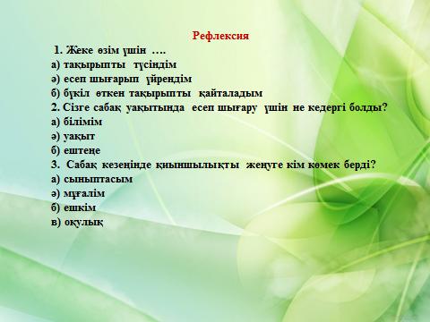 hello_html_m7c81070f.png