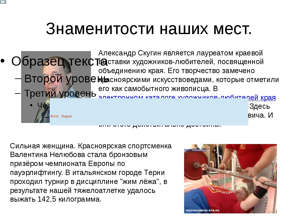 Знаменитости наших мест. Александр Скугин является лауреатом краевой выставки...